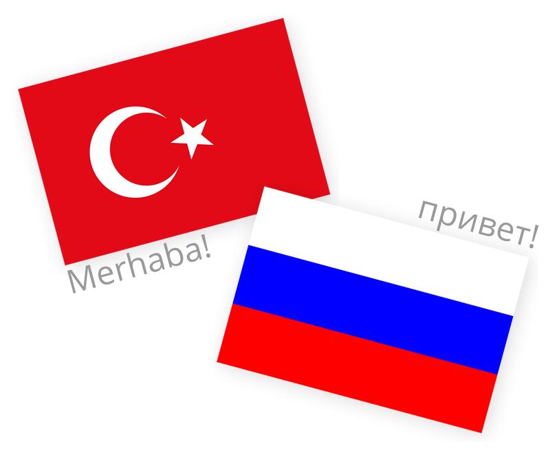 Hello Turkey and Russia